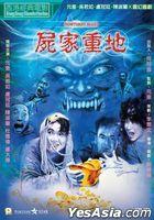 Mortuary Blues (1990) (DVD) (2020 Reprint) (Hong Kong Version)