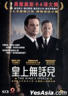 The King's Speech (2010) (DVD) (Hong Kong Version)