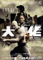 Running On Karma (DVD) (Kam & Ronson Version) (Hong Kong Version)