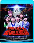 Lyrical School no Michi To no Souguu (Blu-ray) (Japan Version)