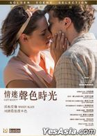 Cafe Society (2016) (DVD) (Hong Kong Version)