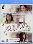 Eternal First Love (Blu-ray) (English Subtitled) (Hong Kong Version)