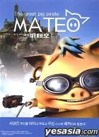 A Pirate Mate-O