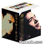 JACKY CHEUNG Japanese Version Record Collections (8 CDs Boxset)