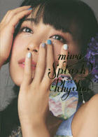 miwa Visual Book - SPLASH ☆ RHYTHM