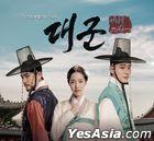 Grand Prince OST (TV Chosun Drama)