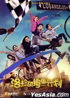 Papa (2016) (DVD-5) (China Version)