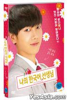 My Korean Teacher (DVD) (Korea Version)