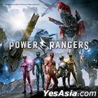 Power Rangers Original Motion Picture Soundtrack (OST)