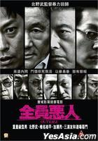 Outrage (DVD) (English Subtitled) (Hong Kong Version)