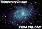 宇宙的奧祕 (台灣版)