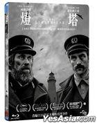 The Lighthouse (2019) (Blu-ray) (Taiwan Version)