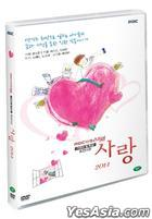 MBC 2014 Human Documentary - Love (DVD) (Korea Version)