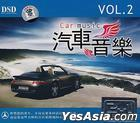 Car Music Vol.2 DSD (China Version)