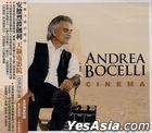 Cinema (亞洲特別盤) (台灣版)