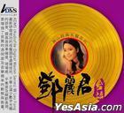 Teresa Teng Taiwanese Songs - Best Of Hai Shan Records (ADMS)