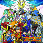 Digimon Frontier Best Hit Parade (日本版)
