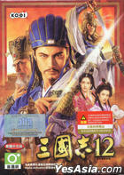History Of The Three Kingdoms XII (Traditional Chinese Version)