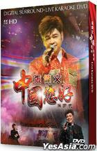 Cheung Wai Man Hello China Concert Live Karaoke (DVD + 2CD)