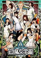Innocent Lilies (DVD) (Japan Version)