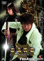 Garo Vol.5 (Japan Version)