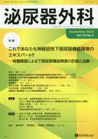 hiniyouki geka 33 9