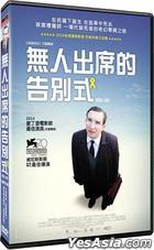 Still Life (DVD) (Taiwan Version)
