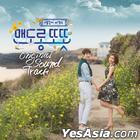 Warm and Cozy OST (MBC TV Drama)
