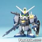 SD Gundam : BB 276 Duel Gundam