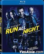 Run All Night (2015) (Blu-ray) (Hong Kong Version)