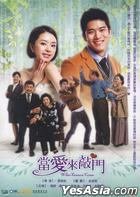 If Tomorrow Comes (DVD) (End) (Multi-audio) (SBS TV Drama) (Taiwan Version)