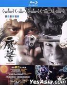 魔警 (2014) (Blu-ray) (香港版)