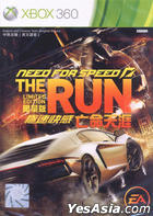 Need for Speed The Run (Asian Version)