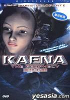 Kaena - The Prophecy