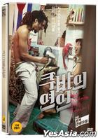 Cuban Boyfriend (DVD) (Korea Version)