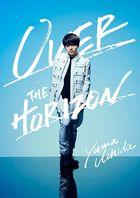 YUMA UCHIDA 1st LIVE OVER THE HORIZON (Japan Version)