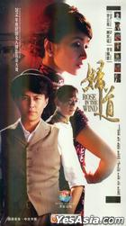Rose In The Wind (H-DVD) (Ep.1-41) (End) (China Version)