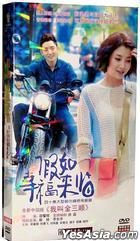 If Happiness Comes (H-DVD) (End) (China Version)