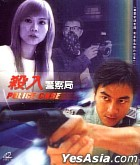 Police Case (Taiwan Version)