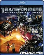 Transformers: Revenge of the Fallen (2009) (Blu-ray) (US Version)