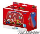 Wii U Classic Controller (Mario) (Japan Version)