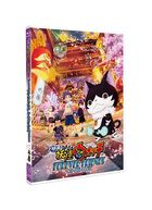 Movie Youkai Watch Forever Friends (Blu-ray) (Japan Version)