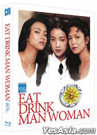 Eat Drink Man Woman (Blu-ray) (Full Slip Limited Edition) (Korea Version)