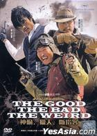 The Good, The Bad, The Weird (DVD) (English Subtitled) (Malaysia Version)