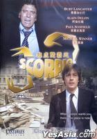 Scorpio (1973) (DVD) (Hong Kong Version)