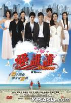 Whoever (2012) (DVD) (Hong Kong Version)