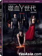 The Vampire Diaries (DVD) (The Complete Fifth Season) (Taiwan Version)