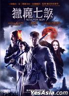 Seventh Son (2014) (DVD) (Hong Kong Version)
