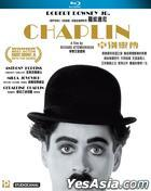 Chaplin (1992) (Blu-ray) (Hong Kong Version)