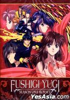 Fushigi Yugi (DVD) (Season 1 Boxset) US Version)